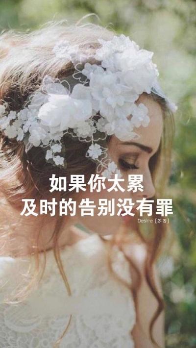2017最新版女生带字唯美皮肤大全 14