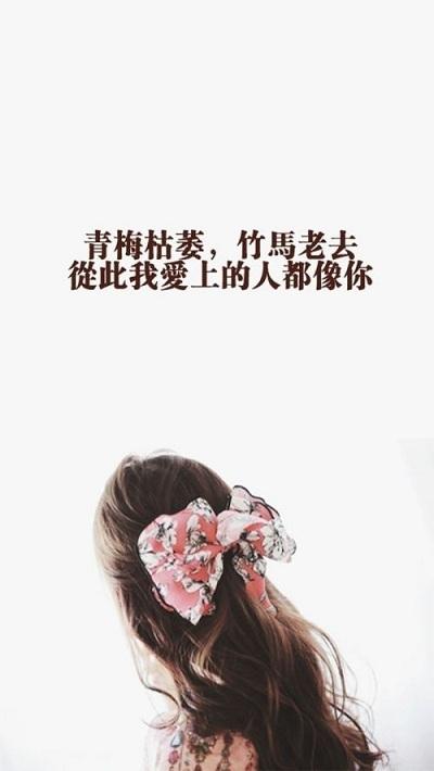 2017最新版女生带字唯美皮肤大全 9