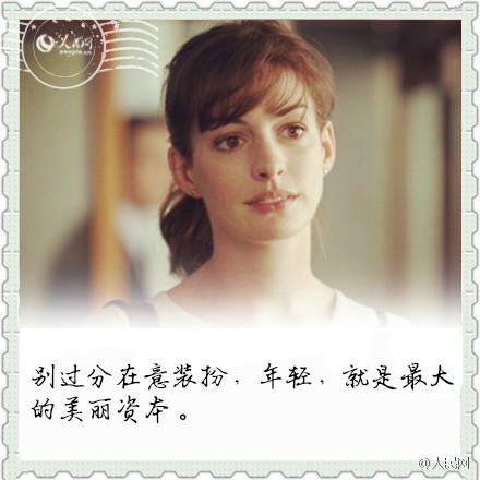 2017�m用于三七女生��D片文字寄�Z 送�o姑娘��九句�