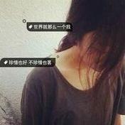 唯美长发女生带字伤感头像