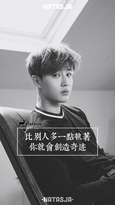 个性带字的EXO黑白背景皮肤大图八张