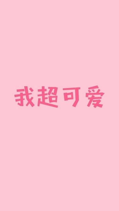qq个性女生网名好听的女生网名韩国女生网名